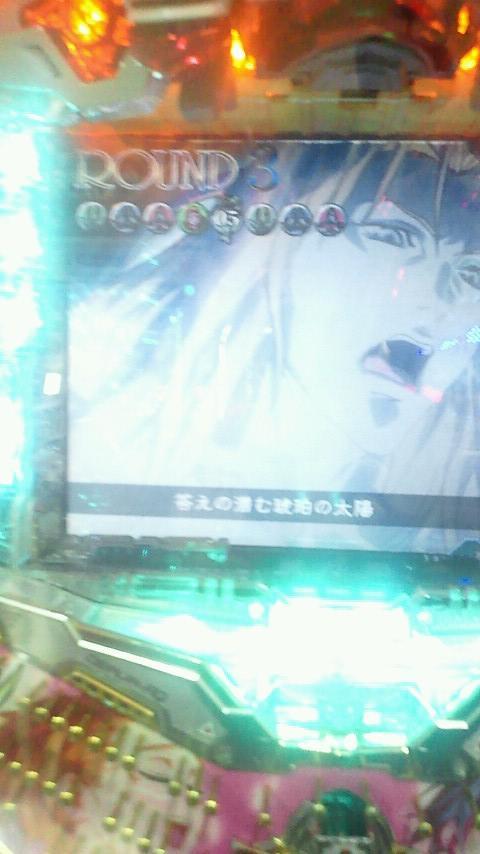 1208_2011_190051_643.jpg
