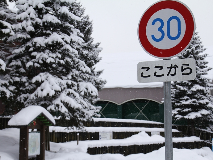 太陽が丘の雪景色(道路標識)