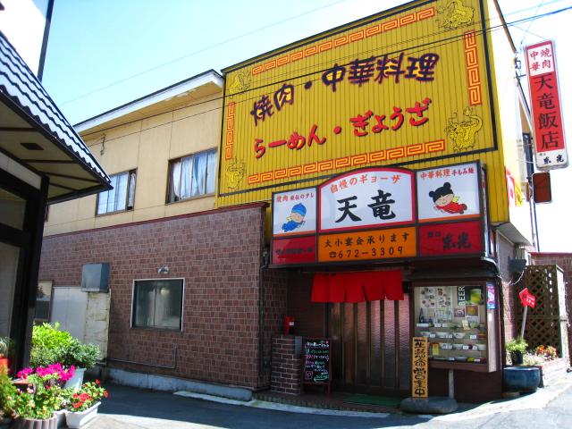 10818yamagata (19)