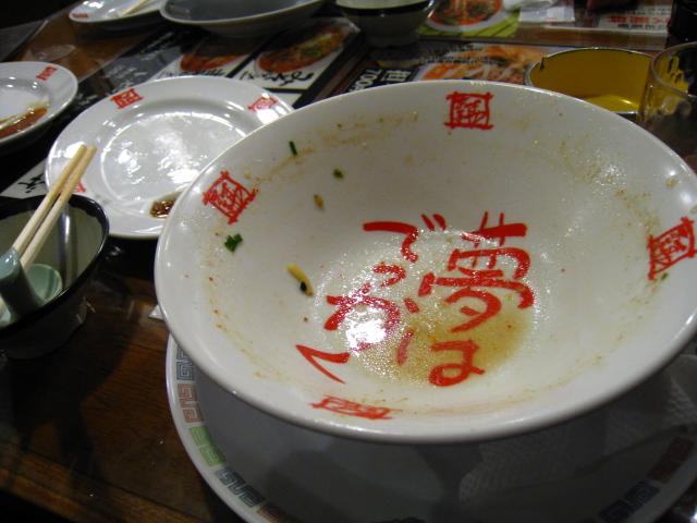 2010904湯川 (80)