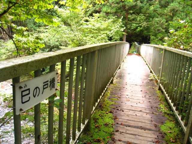 2010.10.16鷹ノ巣山 (12)