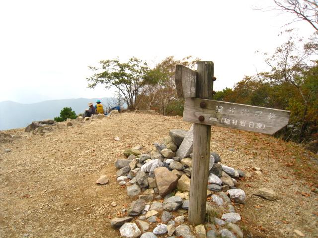 2010.10.16鷹ノ巣山 (41)