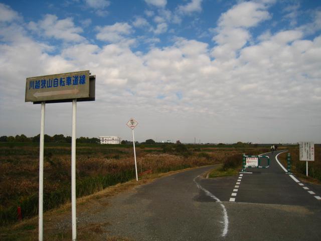 2010.11.21サイクリング (9)