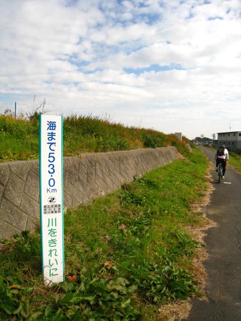 2010.11.21サイクリング (13)