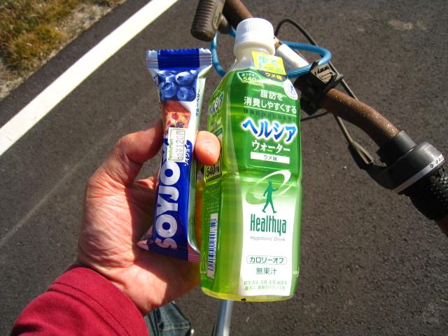 2010.11.21サイクリング (19)