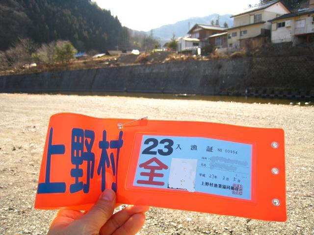 2011.3.5神流 (5)