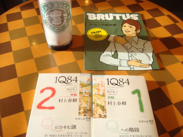 BOOK1,2