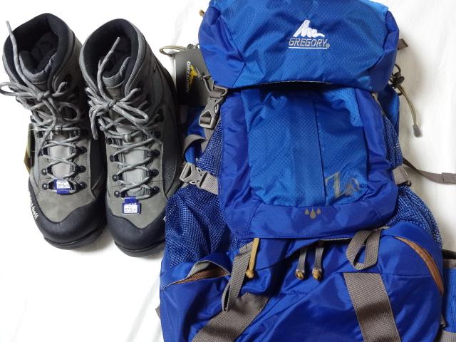 ザックと登山靴