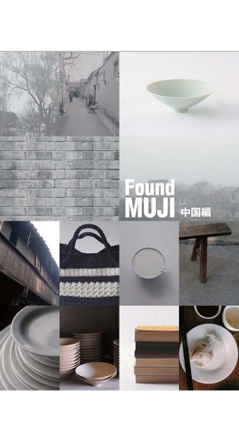 FoundMUJI_china_2-thumb-340xauto-32421.jpg