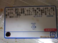 繝√く繝ウ繧ォ繝・」丞シオ繧願。ィ遉コ+003_convert_20110118100003