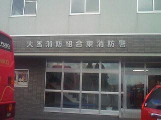 201111091338000.jpg