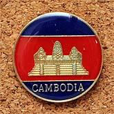 カンボジアのピンズ