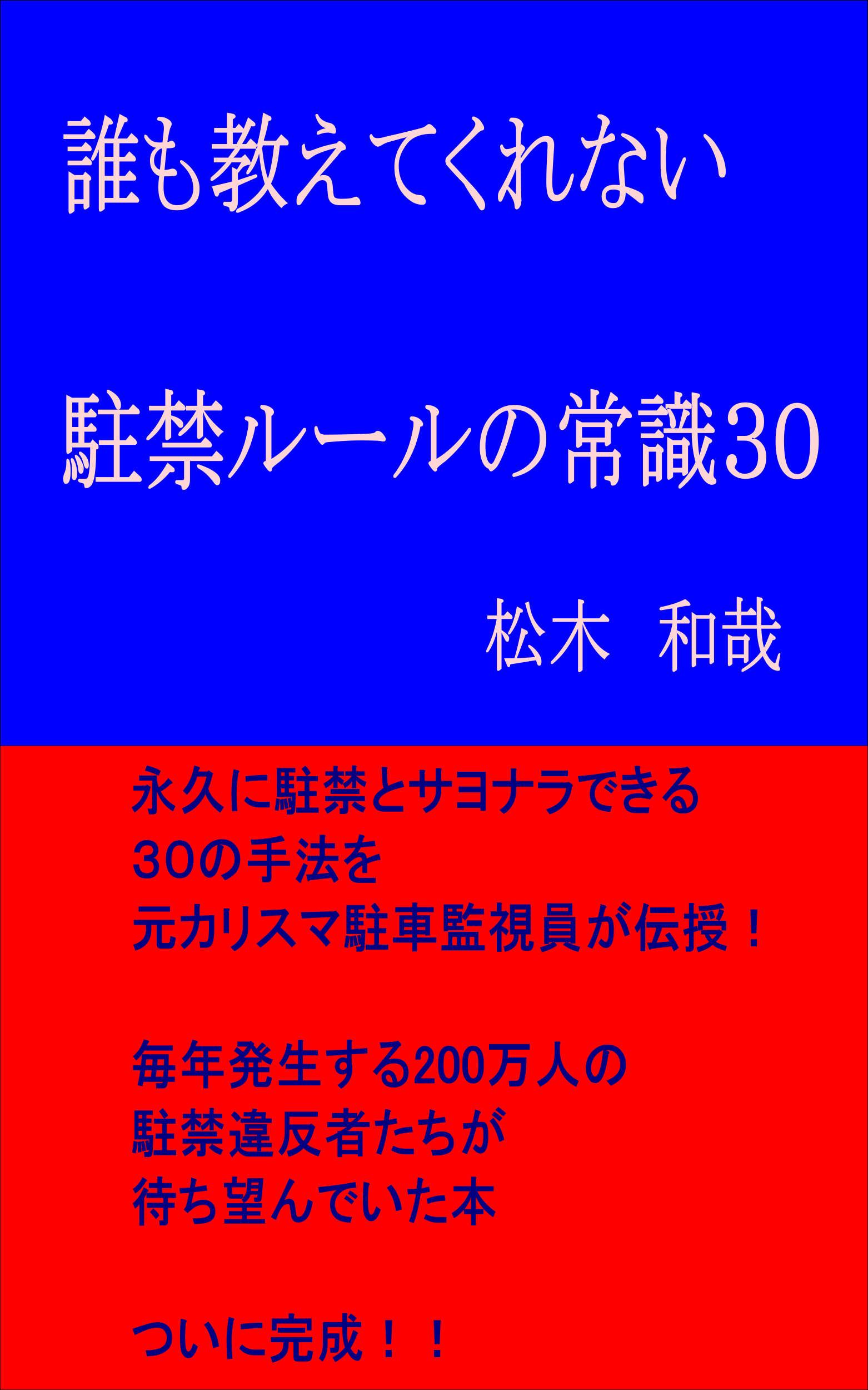 kindle表紙01jpg