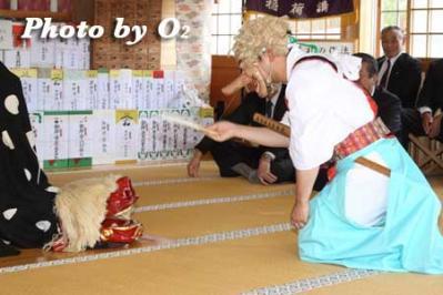 shikabe_hon_2010_17.jpg