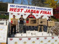 チャンピオンシップ西日本決勝 007