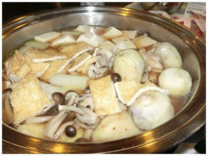 いもたき鍋