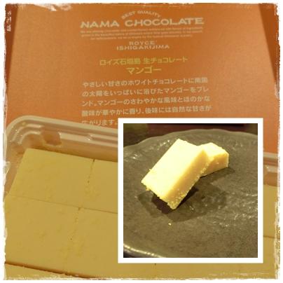 261014ロイズ生チョコマンゴー1