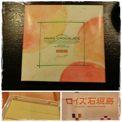 261014ロイズ生チョコマンゴー2