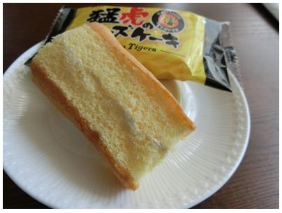 猛虎のチーズケーキ1
