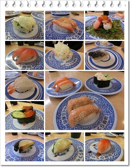 261115神戸のくら寿司にてblog