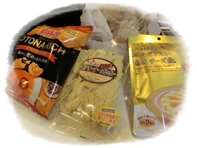 ルイジャド(チーズなどお菓子)