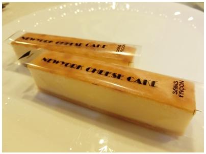 サンファソンニューヨークチーズケーキ