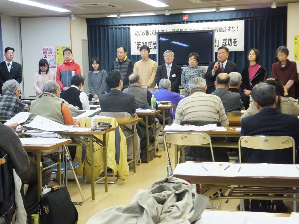県活動者会議