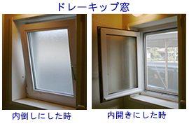 20081016195129a.jpg