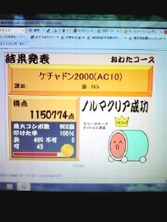 100918_0517_0001.jpg