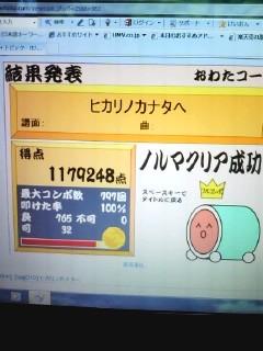 100918_0535_0001.jpg