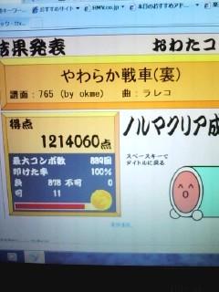100918_1655_0001.jpg