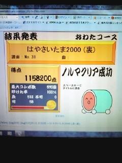 100919_0703_0001.jpg