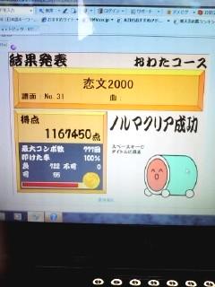 100919_1027_0001.jpg