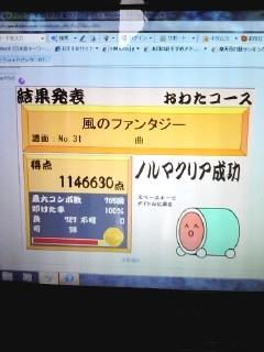 100919_1041_0001.jpg