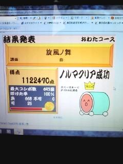 100919_1552_0001.jpg