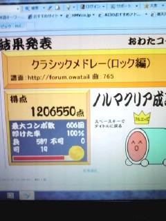 100919_1557_0001.jpg