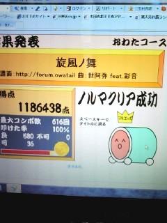 100928_1450_0001.jpg