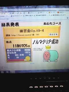 101002_1553_0001.jpg