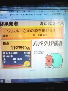 101018_1526_0001.jpg