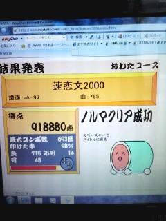 101019_1511_0001.jpg
