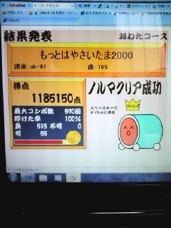 101019_1522_0001.jpg