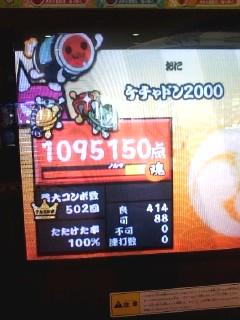 101123_1032_0001.jpg