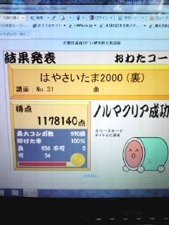 yasai118.jpg