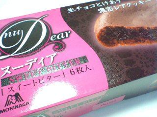 アメ横 チョコレートたたきうり  r