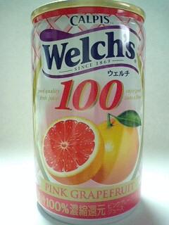 ウェルチ ピンクグレープフルーツ