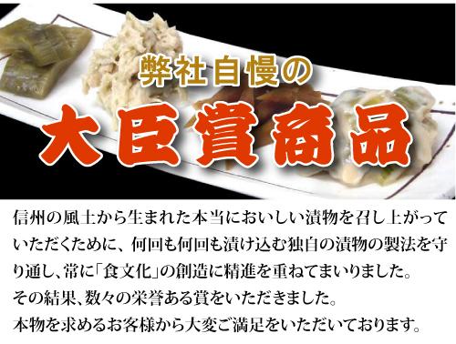 daijin-1.jpg