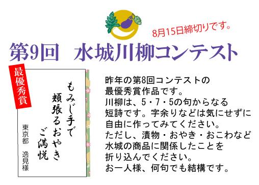 senryu-koubo.jpg