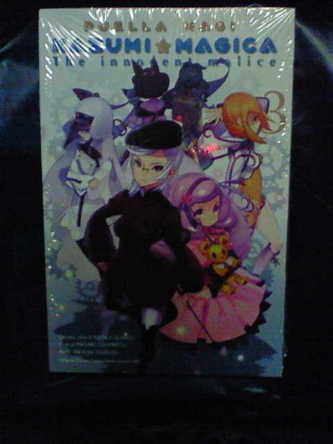 2013/12/16 YEN PRESS版 かずみ☆マギカ 3巻