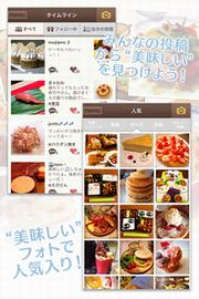 Ripre_3.jpg