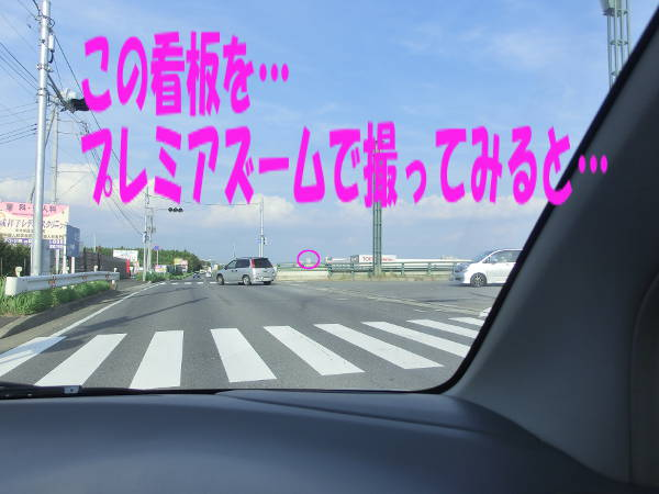 CIMG0439.jpg